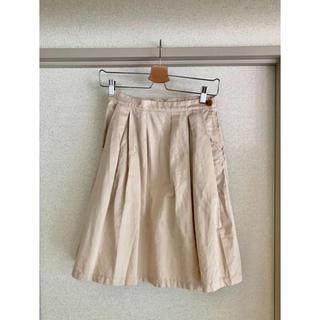 エボニーアイボリー(Ebonyivory)のスカート(ひざ丈スカート)