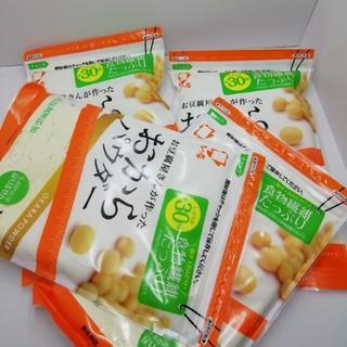 おからパウダー 九一庵 100g お得な4袋(豆腐/豆製品)