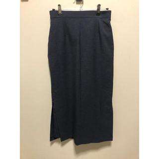 エボニーアイボリー(Ebonyivory)のエボニーアイボリー ロングタイトスカート(ロングスカート)