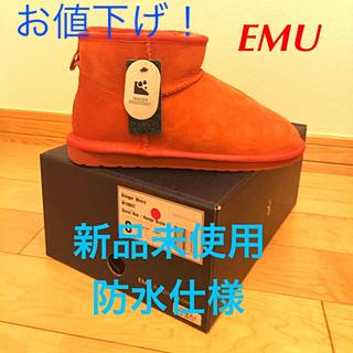 エミュー(EMU)のお値下げ!EMU Australia stinger micro ショートブーツ(ブーツ)