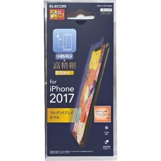 エレコム(ELECOM)の新品 iPhoneX 液晶保護フィルム PM-A17XFLFIGHD 訳有221(保護フィルム)