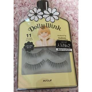 ドーリーウィンク(Dolly wink)のコージー ドーリーウィンク  アイラッシュ  NO.11 新品 益若つばさ(つけまつげ)