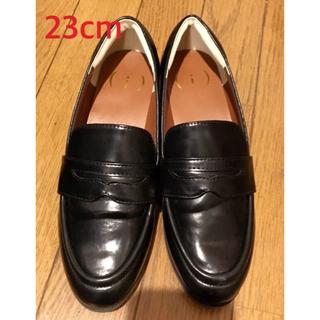 ハコ(haco!)のハコ/ローファー23cm(ローファー/革靴)