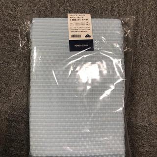 イオン(AEON)の新品 カーテン 100×200 ブルー 2枚 レース無し(カーテン)