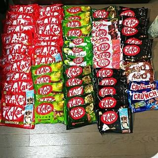 ネスレ(Nestle)のキットカット 詰合せ 62個セット(菓子/デザート)