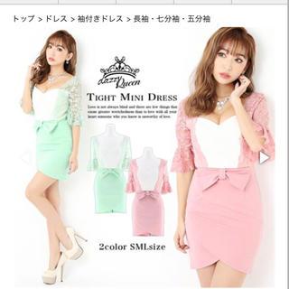 デイジーストア(dazzy store)のフロントリボン付きバイカラー五分丈タイトミニドレス ピンク(ナイトドレス)