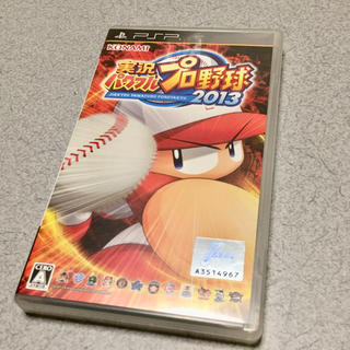 PlayStation Portable - PSP用ソフト 実況パワフルプロ野球2013