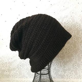 男女兼用ニット帽(帽子)