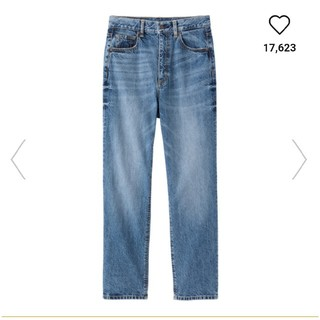 GU - GU ジーユー ハイウエストストレートジーンズ Sサイズ
