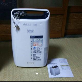 デロンギ(DeLonghi)のデロンギ 衣類乾燥除湿機 DEX16FJ(衣類乾燥機)