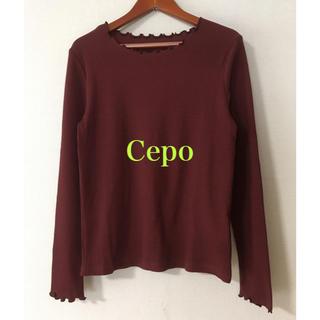 セポ(CEPO)のCepo✨リブ トップス(カットソー(長袖/七分))