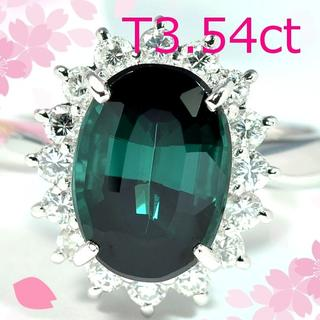 PTグリーントルマリン/ダイヤモンドリング 10月誕生石 CM003(リング(指輪))