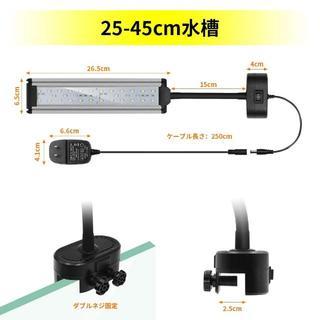 アクアリウム ライト 水槽用 LED 魚ライト 省エネ/防水/長寿命 熱帯魚 観(アクアリウム)