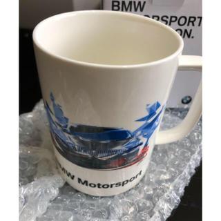 ビーエムダブリュー(BMW)のマグカップ 新品(グラス/カップ)