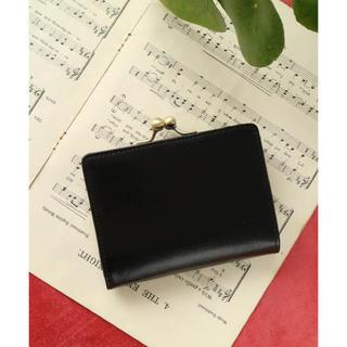 ダコタ(Dakota)のAn+U / アンユー レザー×ガマ口 ウォレット 革 財布 サイフ 二つ折り(財布)