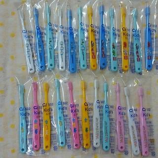 20本 歯科専売 キャラクター歯ブラシ 日本製(歯ブラシ/歯みがき用品)