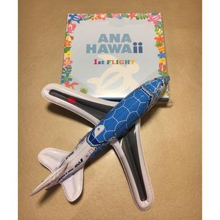 ANA(全日本空輸) - 【ANA 】全日空フライトタグ A380FLYINGHONUエメラルド飛行機風船