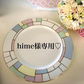 hime様専用♡(食器)