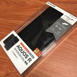 エレコム(ELECOM)の★AQUOS R用ソフトレザーカバー PM-SH03JPLFUMSB♪(Androidケース)