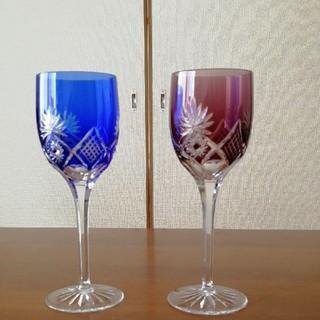 ナハトマン(Nachtmann)のナハトマンのワイングラス(グラス/カップ)