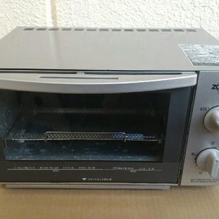 ゾウジルシ(象印)の値下げ進行中✨象印 ZOJIRUSHI オーブントースター ET-FA28(調理機器)