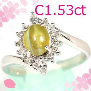PTキャッツアイ/ダイヤモンドリング CM008(リング(指輪))