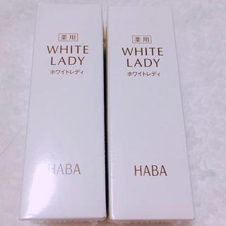 ハーバー(HABA)のHABA 薬用 ホワイトレディ 30ml 2点セット (フェイスオイル / バーム)
