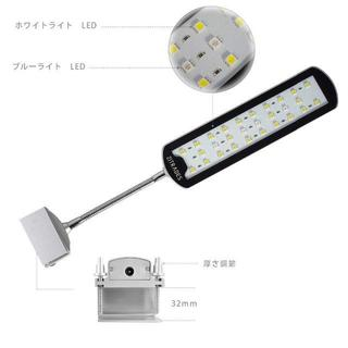 人気☆アクアリウム ライト LED水槽 ライト 水槽用 照明 長寿命 省エネ(アクアリウム)