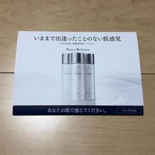 タカミ(TAKAMI)のタカミ / ローション(化粧水 / ローション)