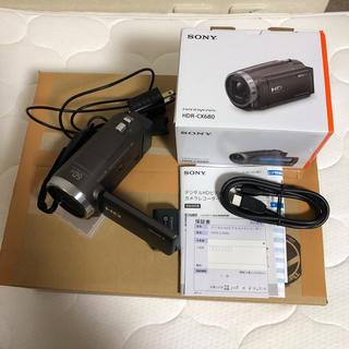 ソニー(SONY)のSONYデジタルHDビデオカメラHDR-CX680中古(ビデオカメラ)