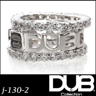 ダブコレクション(DUB Collection)のねもやよコラボDUBリング2連 各1999円(リング(指輪))