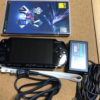 PlayStation Portable - PSP 1000本体 充電器