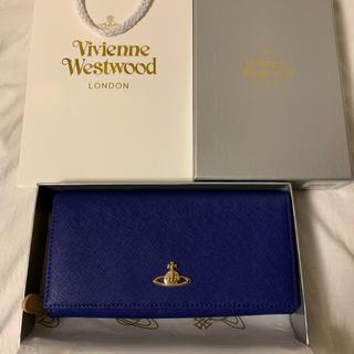 ヴィヴィアンウエストウッド(Vivienne Westwood)のヴィヴィアンウエストウッド 長財布 ブルー(財布)
