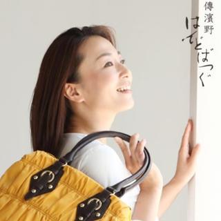 ハマノヒカクコウゲイ(濱野皮革工藝/HAMANO)の【皇室御用達】濱野 Rits ハンドバッグ(ハンドバッグ)