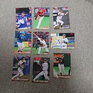 カルビー(カルビー)のプロ野球チップスカード、エキサイティングカード(その他)