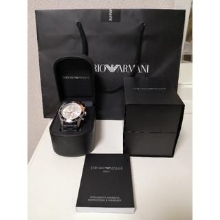 エンポリオアルマーニ(Emporio Armani)のEMPORIO ARMANI エンポリオ・アルマーニ 腕時計(腕時計(アナログ))