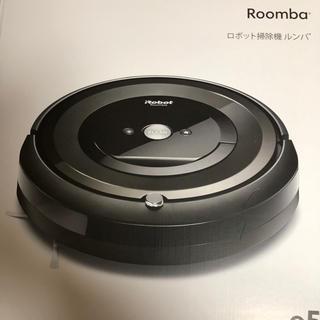 アイロボット(iRobot)のルンバ e5  新品未開封(掃除機)