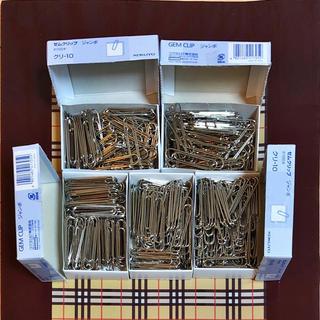コクヨ(コクヨ)の新品未使用 コクヨ ゼムクリップ  ジャンボ 約100本×5箱(オフィス用品一般)