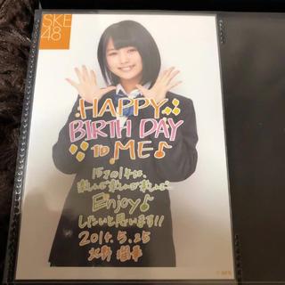 エスケーイーフォーティーエイト(SKE48)のSKE48 北野瑠華 2014年生誕Tシャツ特典生写真(アイドルグッズ)