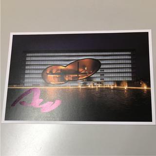 【送料込】安藤忠雄展 サイン入り ポストカード 会場限定販売(写真/ポストカード)