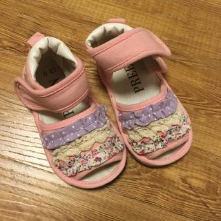 靴 サンダル(サンダル)