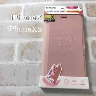 エレコム(ELECOM)のiPhoneXS対応!iPhoneX手帳型ケース☆(iPhoneケース)
