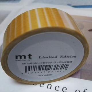 エムティー(mt)のmt lab 限定商品  mtセラック ランダムな縦縞(テープ/マスキングテープ)