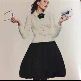 エムズグレイシー(M'S GRACY)のm's gracy  カタログ掲載 バルーンスカート(ひざ丈スカート)