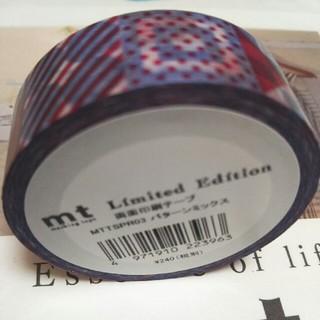 エムティー(mt)のmt lab 限定商品  両面印刷テープ パターンミックス (テープ/マスキングテープ)