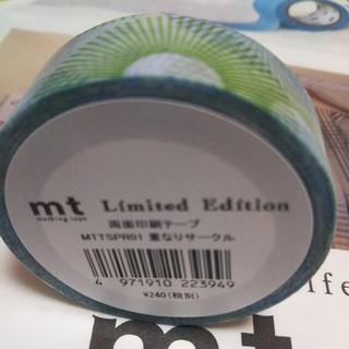 エムティー(mt)のmt lab 限定商品  両面印刷テープ 重なりサークル (テープ/マスキングテープ)
