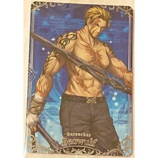 バンダイ(BANDAI)のFGO カード ベオウルフ(カード)
