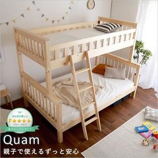 上下でサイズが違う高級天然木パイン材使用2段ベッド(S+SD二段ベッド)(ロフトベッド/システムベッド)