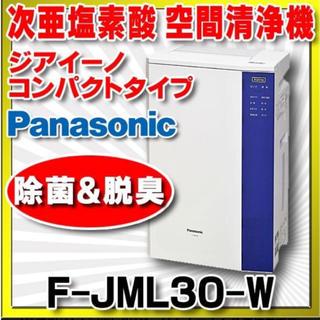Panasonic - ジアイーノ 次亜塩素酸 空間除菌脱臭機 F-JML30