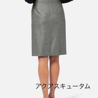 アクアスキュータム(AQUA SCUTUM)のアクアスキュータム  大きいサイズ  シルクウールタイトスカート(ひざ丈スカート)